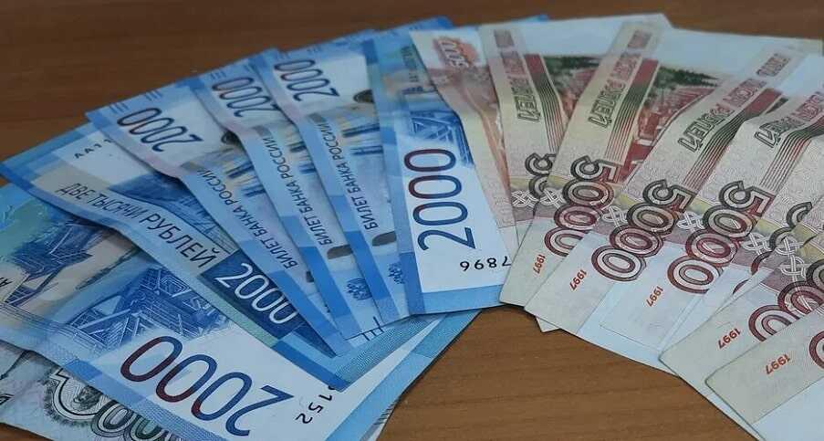 Вернуть списанные деньги